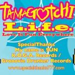 JRock247-SpecialThanks-Tamagotchi-Life-600