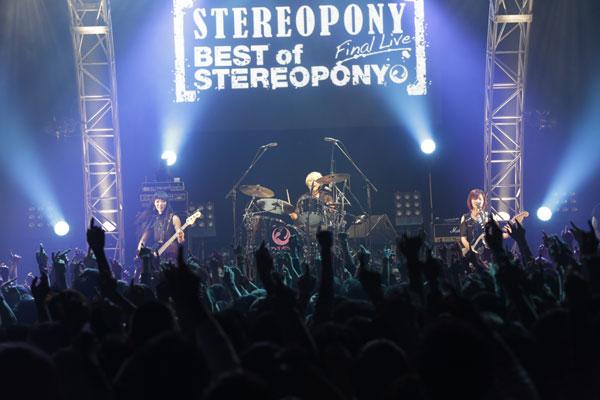 JRock247-Stereopony-2012-Final-Live-A