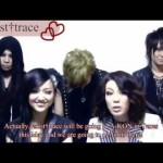 exist†trace Valentine's Day message