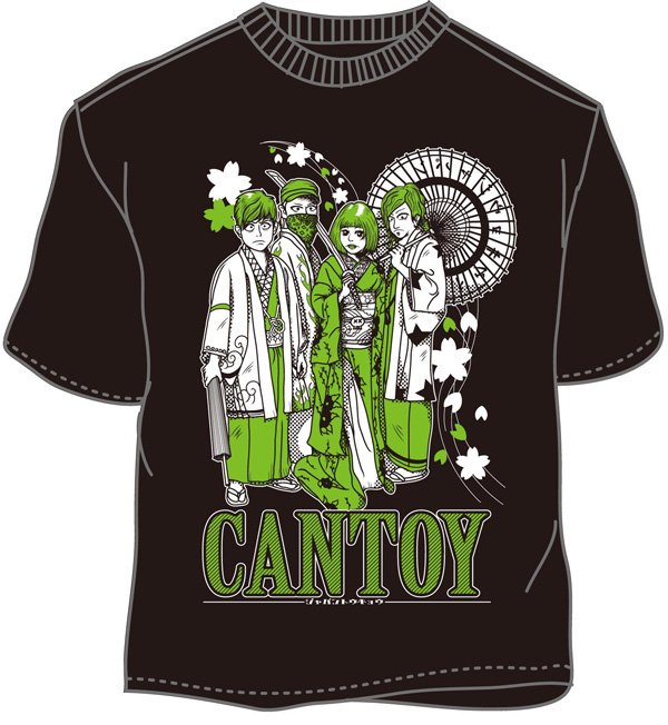 CANTOY-T-Shirt