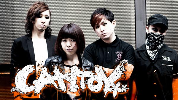 JRock247-Cantoy-Tekkoshocon-Information-1