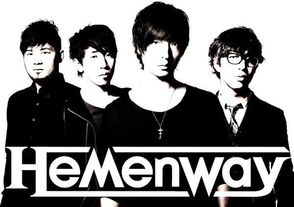 JRock247-Hemenway-interview-2013