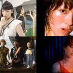 Tokyo Jihen – Senkou Shoujo preview