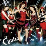 Cyntia – new album Lady Made