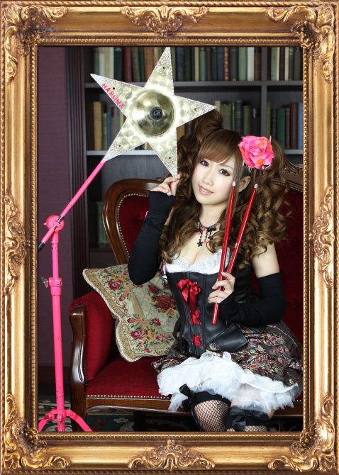 JRock247-DESTROSE-2013-04-Haruna