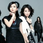 exist†trace – A-Kon 2013 Event Information