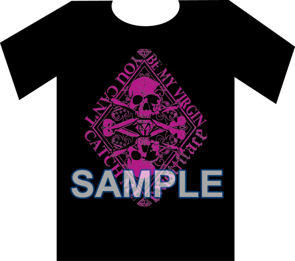 exist trace Be My Virgin T-Shirt