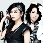 "exist†trace new single ""Diamond"" is Tower Records exclusive"