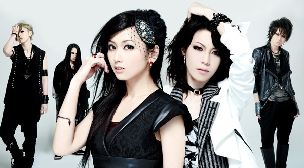 http://jrock247.com/wp-content/uploads/2013/04/JRock247-exist-trace-Diamond-Tower-Records-releaseA.jpg