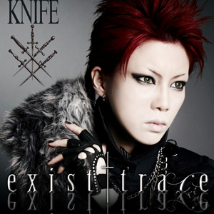 JRock247-exist-trace-Knife-300