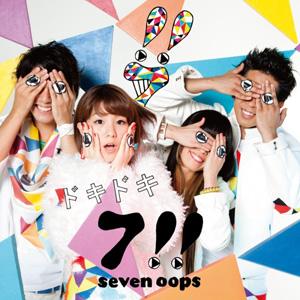 JRock247-7-Oops-Doki-Doki-300