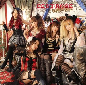 JRock247-DESTROSE-DESTROSE-album-2013-04A
