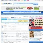 JRock247-DESTROSE-Oricon-2013-04