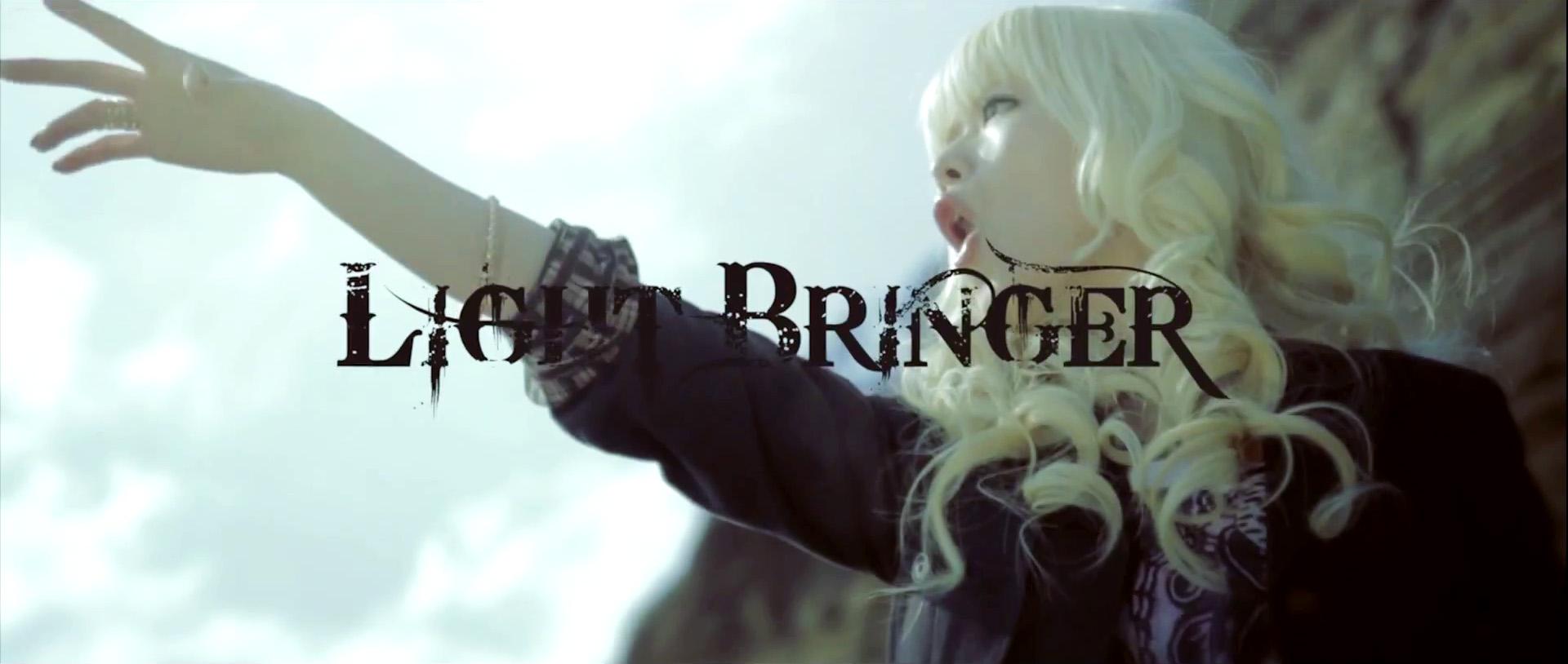 JRock247-LIGHT-BRINGER-Hyperion-teaserA