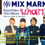 MIX MARKET previews new album Whammy