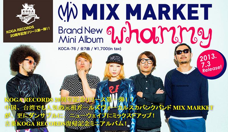 JRock247-MIX-MARKET-Whammy-Release-AnnouncementA