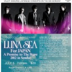 Luna Sea Live Viewing in L.A.