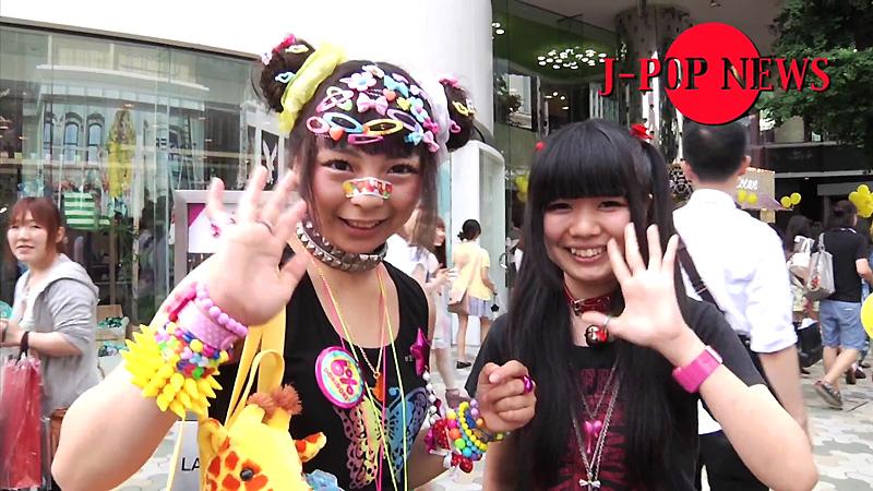 JRock247-PROMIC-TV-2013-06-1