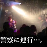 CANTOY – ALCOHOLIC PEOPLE (live)