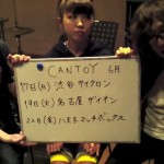 CANTOY new official YouTube channel