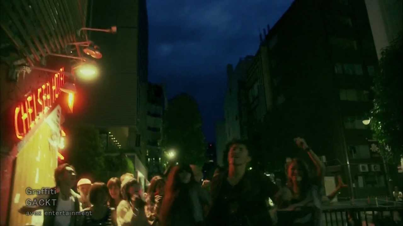 Gackt – Graffiti (PV)