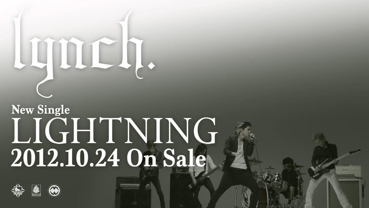 lynch. – LIGHTNING (teaser)