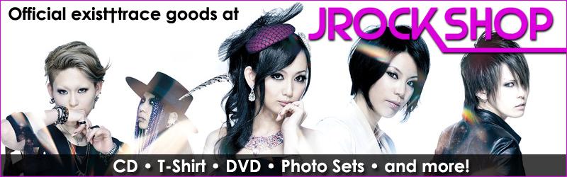 JRS-Blog-Ad-400-2013-07B1