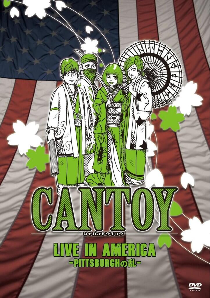 JRock247-CANTOY-Live-in-America-Pittsburgh-DVD-promo