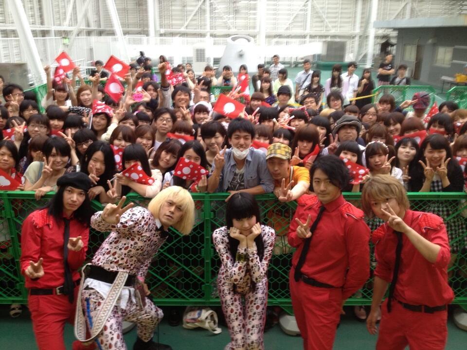 JRock247-URBANGARDE-Koi-to-Kakumaie-to-URBANGARDE-promo6