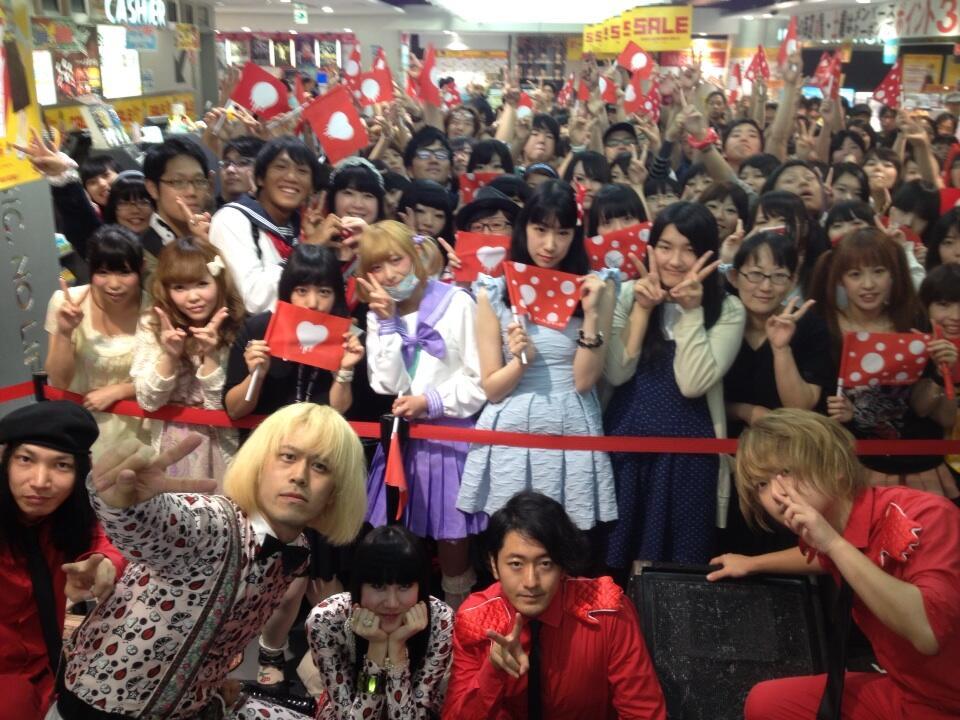 JRock247-URBANGARDE-Koi-to-Kakumaie-to-URBANGARDE-promo7