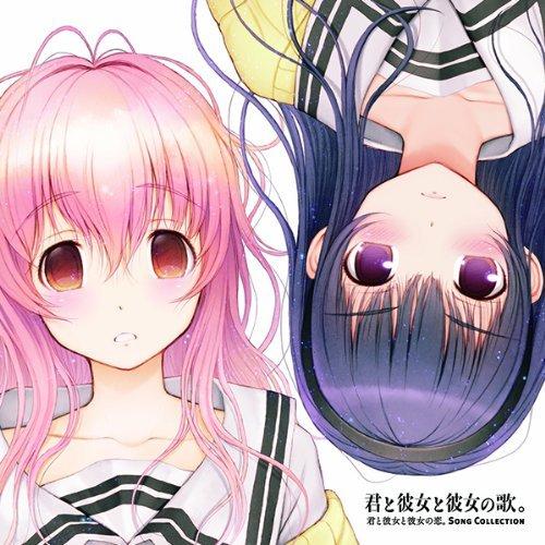 JRock247-Kimi-to-Kanojo-to-Kanojo-no-Koi-Song-Collection