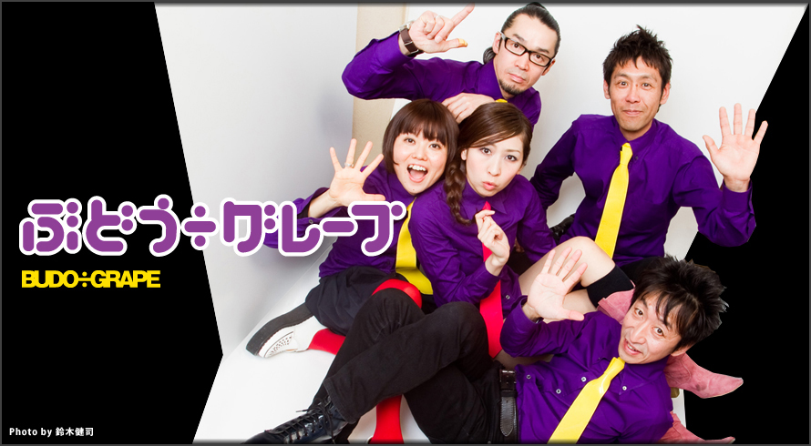 JRock247-Budo-Grape-Kare-no-Namae-wo-Omoidasenai-artist2