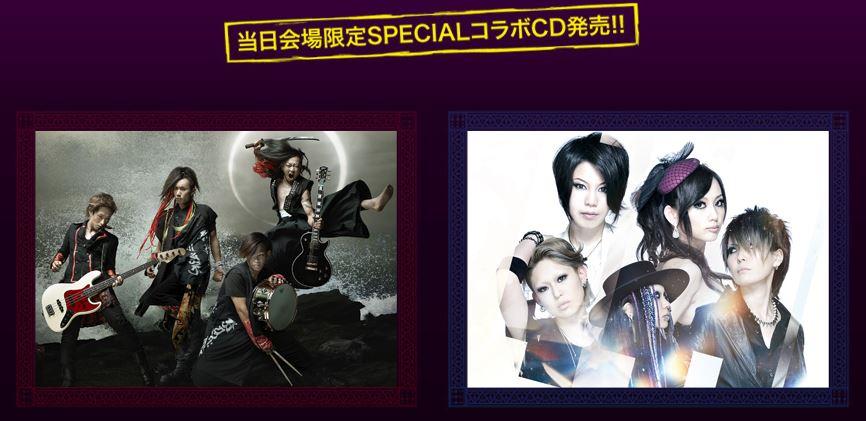 JRock247-exist-trace-Ichigeki-YabeNoMix-B