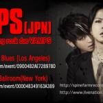 JRock247-VAMPS-2013-12-Tour-843x403