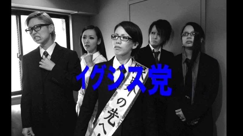 JRock247-exist-trace-vs-Kaishin-no-ICHIGEKI-Jan-Ken-02