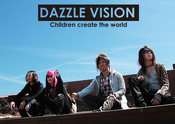 JRock247-DAZZLE-VISION-2013-04-15-600
