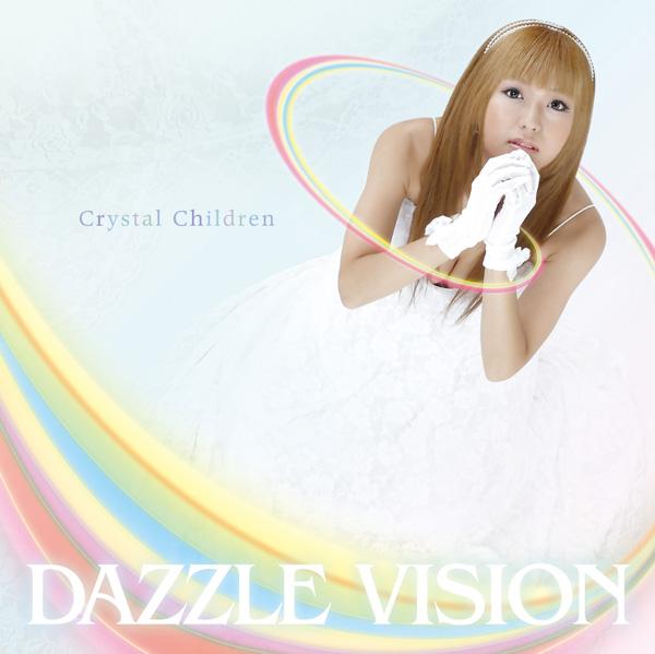 JRock247-DAZZLE-VISION-Crystal-Children-600