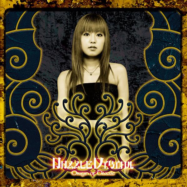 JRock247-DAZZLE-VISION-Origin-of-Dazzle