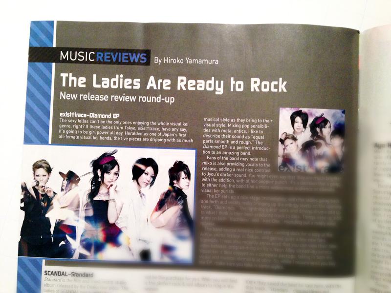 JRock247-Otaku-USA-February-2014-exist-trace-2