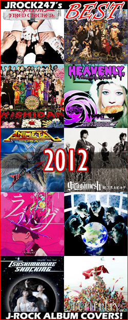 JRock247-Best-Album-Covers-2012-CompA