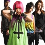 DAZZLE VISION – 2014 new look and guitarist audition event