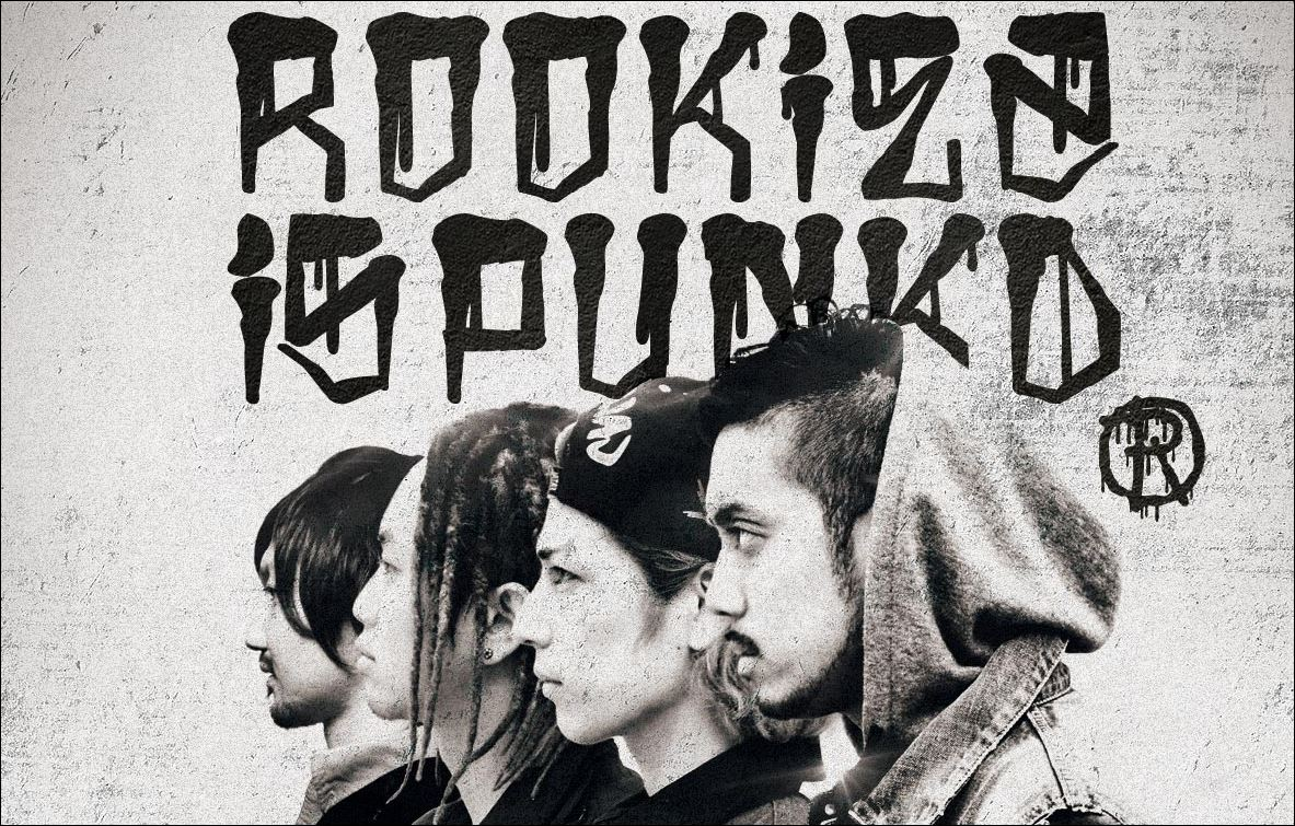 JRock247-Rookiez-is-Punkd-2013-A