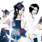 JRock247-exist-trace-Archangel-Diamond-fan-club-announcement1