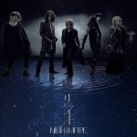 Nightmare – Rewrite (review)