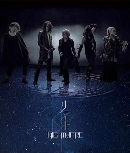 JRock247-Nightmare-Rewrite-review