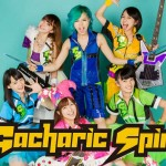 Gacharic Spin – Tekko 2014 video comment