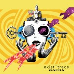 exist†trace reveals Spiral Daisakusen jacket art and preview tracks