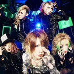 METEOROID to release their first full album GEMINI