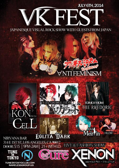 JRock247-Tune-in-Tokyo-VK-Fest-Flyer-Web