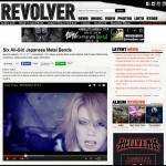 "exist†trace featured on REVOLVER's ""All-Girl Japanese Metal Bands"""